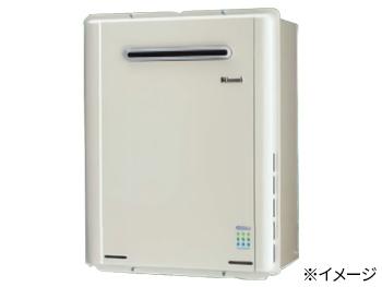 ガス給湯器 RUF-205SAW(リモコン:MBC-155V)
