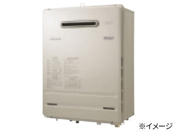 ガス給湯器 FH-E247AWL(リモコン:MFC-E226V)
