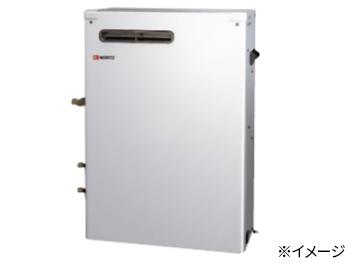 灯油給湯器 OTX-305SATV(リモコン付属)